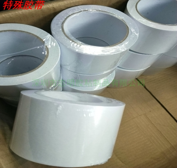 南山CAT TRAINING TAPE Clear Double Sided Adhesive Carpet andDoor